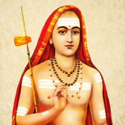 Adi Shankara Quotes and Sayings of Advaita Vedanta