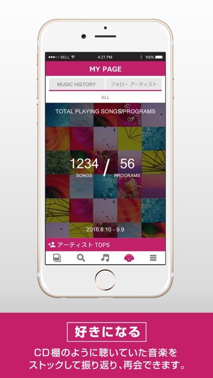 dヒッツ screenshot-4