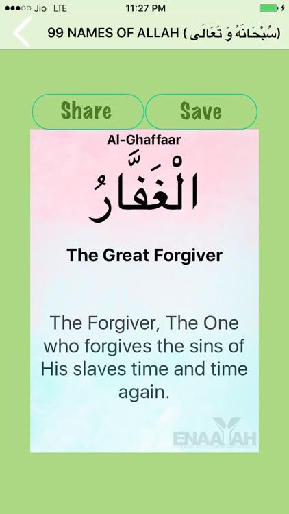 99 Names of Allah سُبْحَانَهُ وَ تَعَالَى (+Audio) screenshot-3