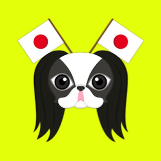 Black White Japanese Chin Stickers for iMessage