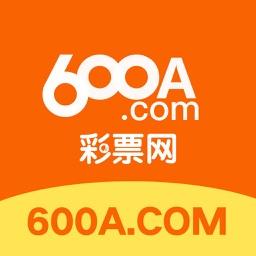 600万彩票网