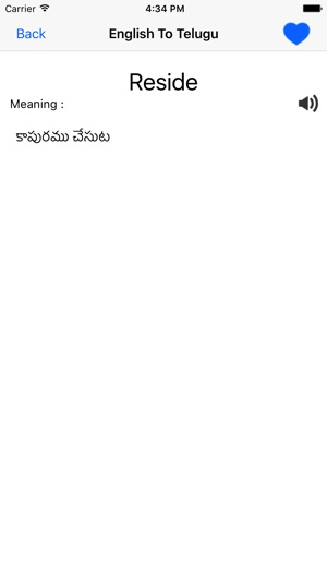 Where are you meaning telugu lo