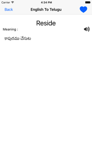 English Telugu Dictionary on the App Store