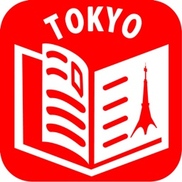 Tokyo Guide -Making the Most of your Time in Japan