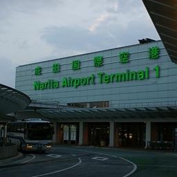 Japan Narita Int'l Airport Flight Info