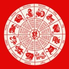 Daily Horoscope 2017 for Love Money and Career icon