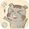รู้ดี : เพลงไทย