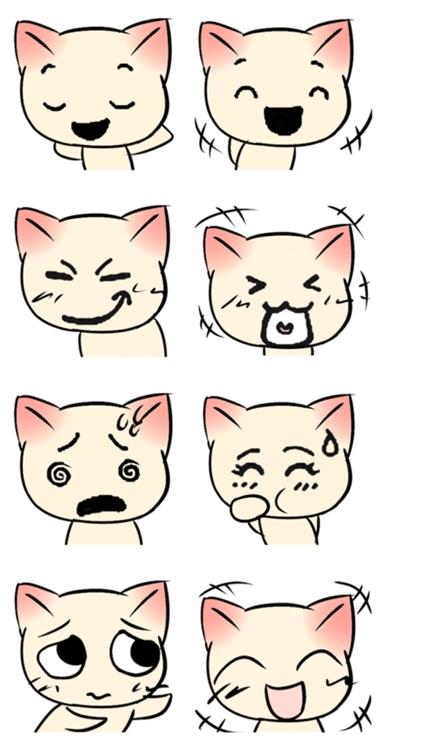 Cool Cat Emoji