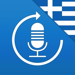 Learn Greek, Speak Greek - Language guide