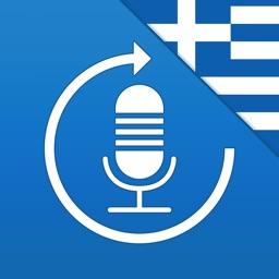Learn Greek, Speak Greek - Language guide