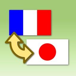 Japanese-French Translator