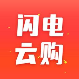 一元夺宝for夺宝-全民夺宝天天云购全球
