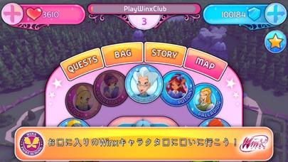 Winx Club: ウィンクス妖精スクールのおすすめ画像4
