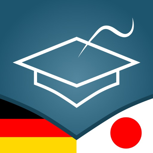 German | Japanese Essentials - AccelaStudy®