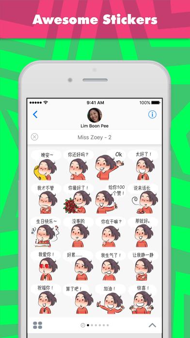 Miss Zoey - 2贴纸,设计:wenpei