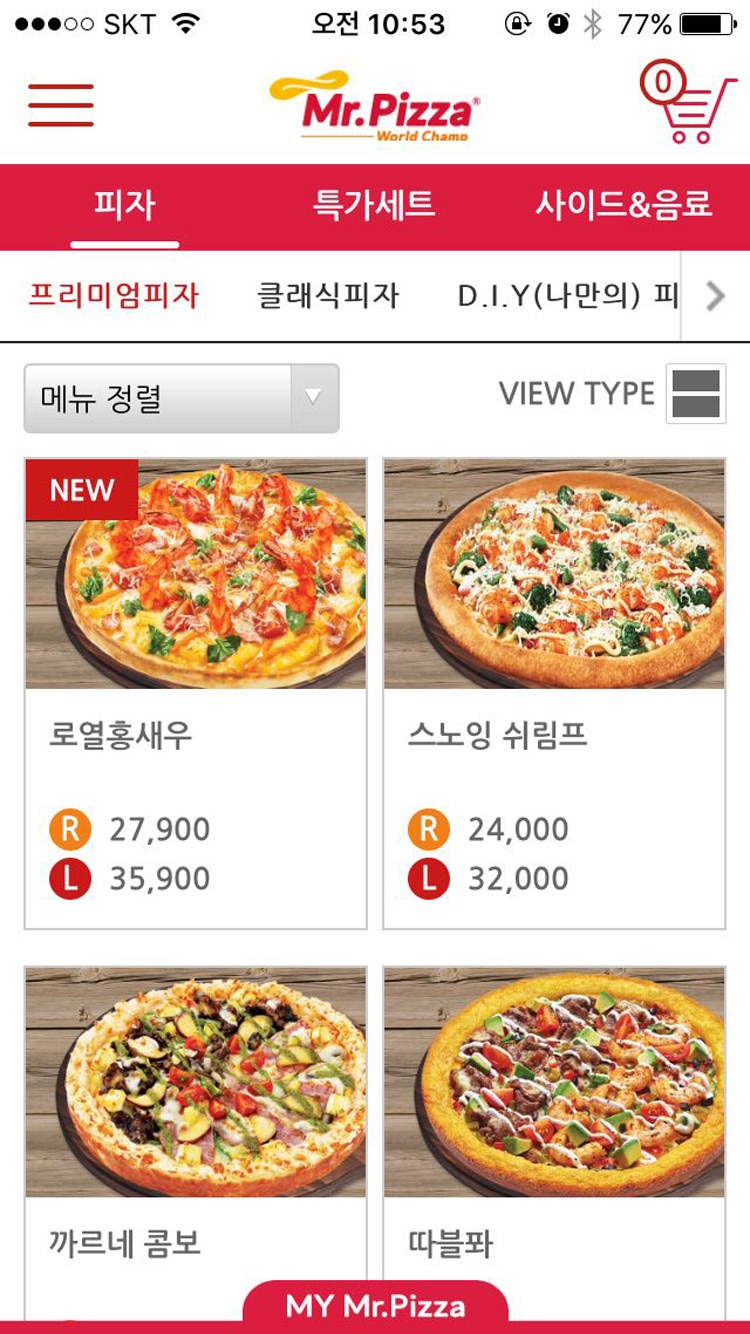 Mr.Pizza (미스터피자) Screenshot