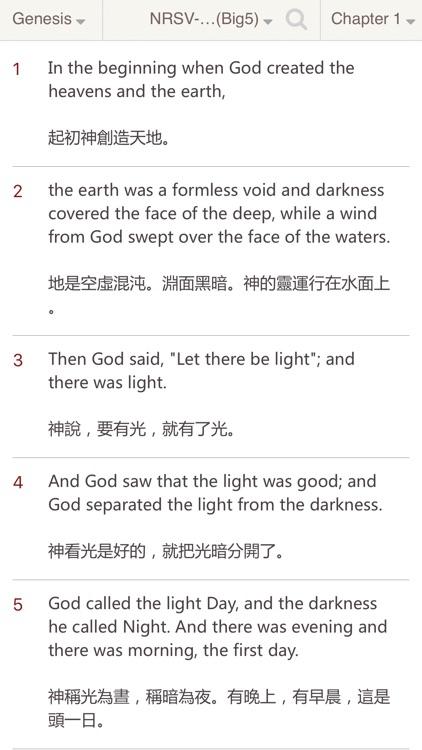 NRSV Bible(Holy Bible NRSV+Chinese Union Version) screenshot-4