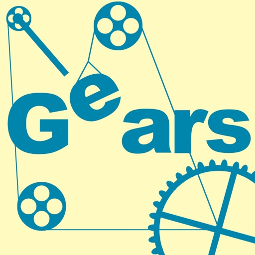 Impossible Gears