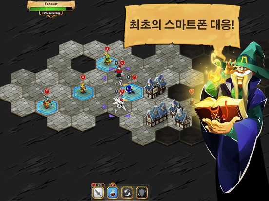 Crowntakers (Asia) 앱스토어 스크린샷