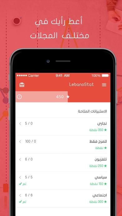 Screenshot for LebanoStat in Lebanon App Store