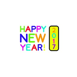 Animated New Years Stickers - NYE Fireworks