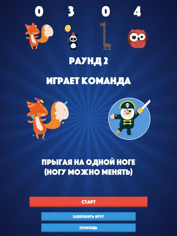 Alias - Скажи Иначе: Игра в ассоциации с друзьями для iPad