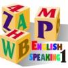 話す英会話 1 - iPhoneアプリ