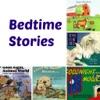 睡前英语绘本故事(有声版)-宝贝听妈妈讲故事学英语