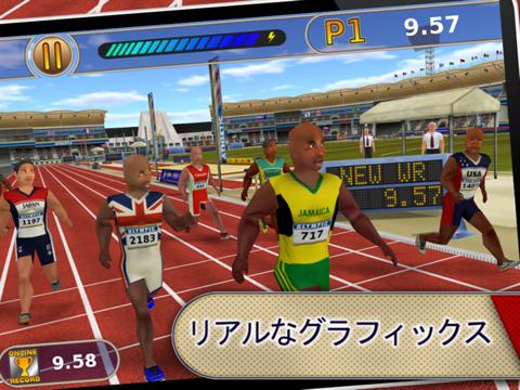 陸上競技: Athletics (Full Version)のおすすめ画像1