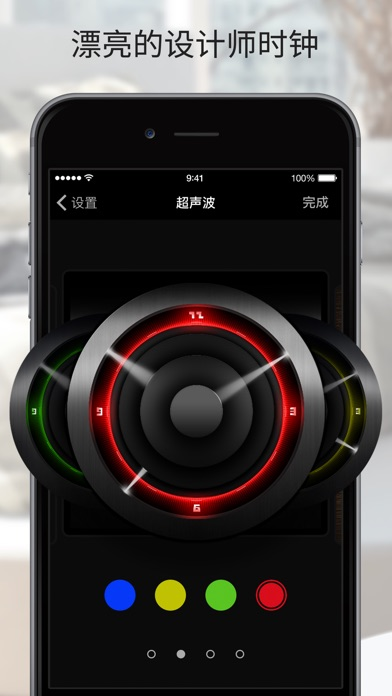 Screenshot for 我的闹钟-在你最喜欢的音乐中醒来 in China App Store