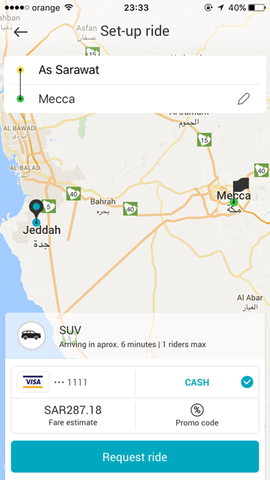 Safe Cab سيف كاب screenshot two