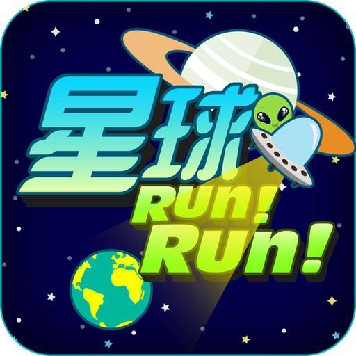 星球RunRun application logo