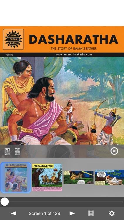 Dasharatha (Rama's Father) - Amar Chitra Katha