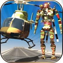 直升机 机器人 转型