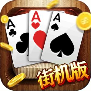 美女炸金花-天天玩三张棋牌平台 app