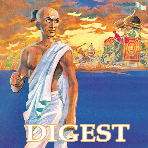 Chanakya - Double Digest- Amar Chitra Katha Comics icon