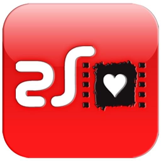 קולנוע לב Lev