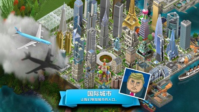 Rich Man's China screenshot 5