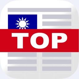 Taiwan Top News