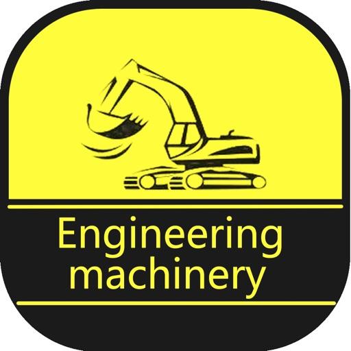 工程机械配件