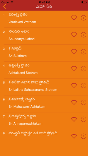 Telugu Devotional on the App Store