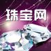 中国珠宝网