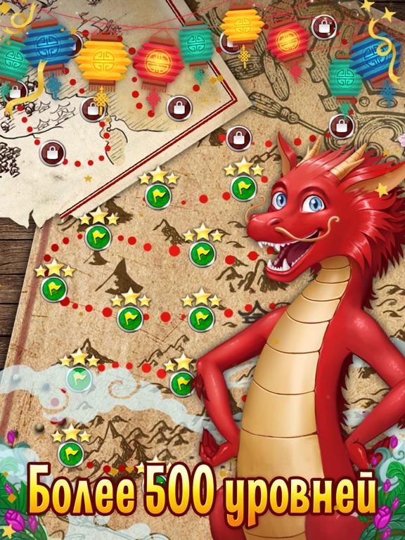 Маджонг Солитер Дракон для iPad