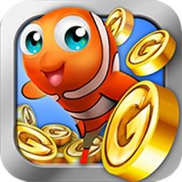 捕鱼达人-捕鱼经典街机游戏