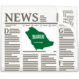 Saudi Arabia News in English Today