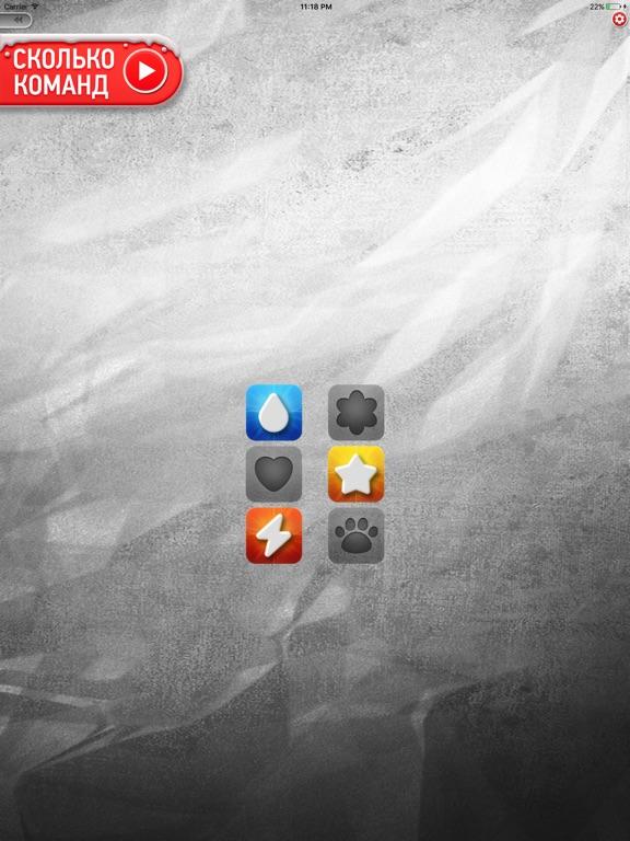 Alias для iPad