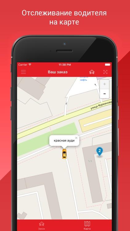 Такси НонСтоп screenshot-4