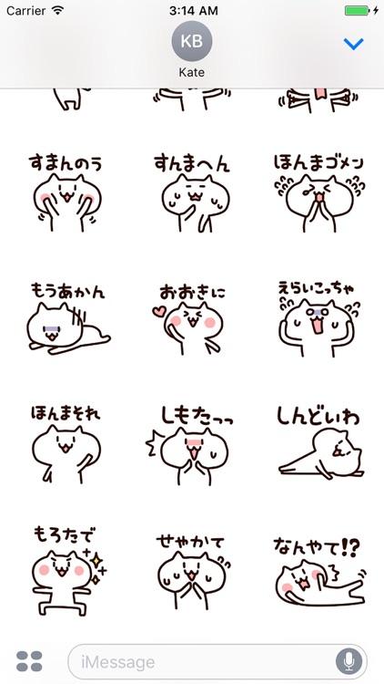 Osaka cat