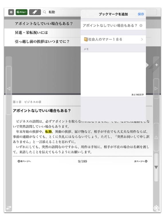 https://is3-ssl.mzstatic.com/image/thumb/Purple122/v4/24/e7/ec/24e7ecdb-270d-eb29-d3a3-2f7fa7a6f66a/source/576x768bb.jpg