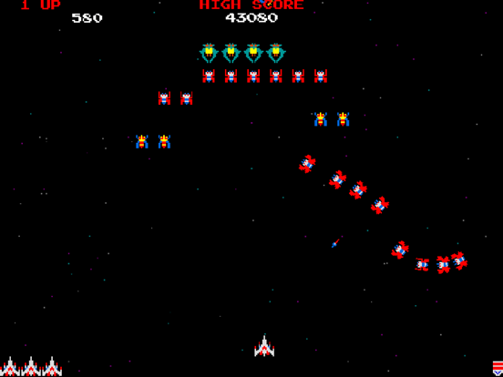 Galax Defender screenshot 7